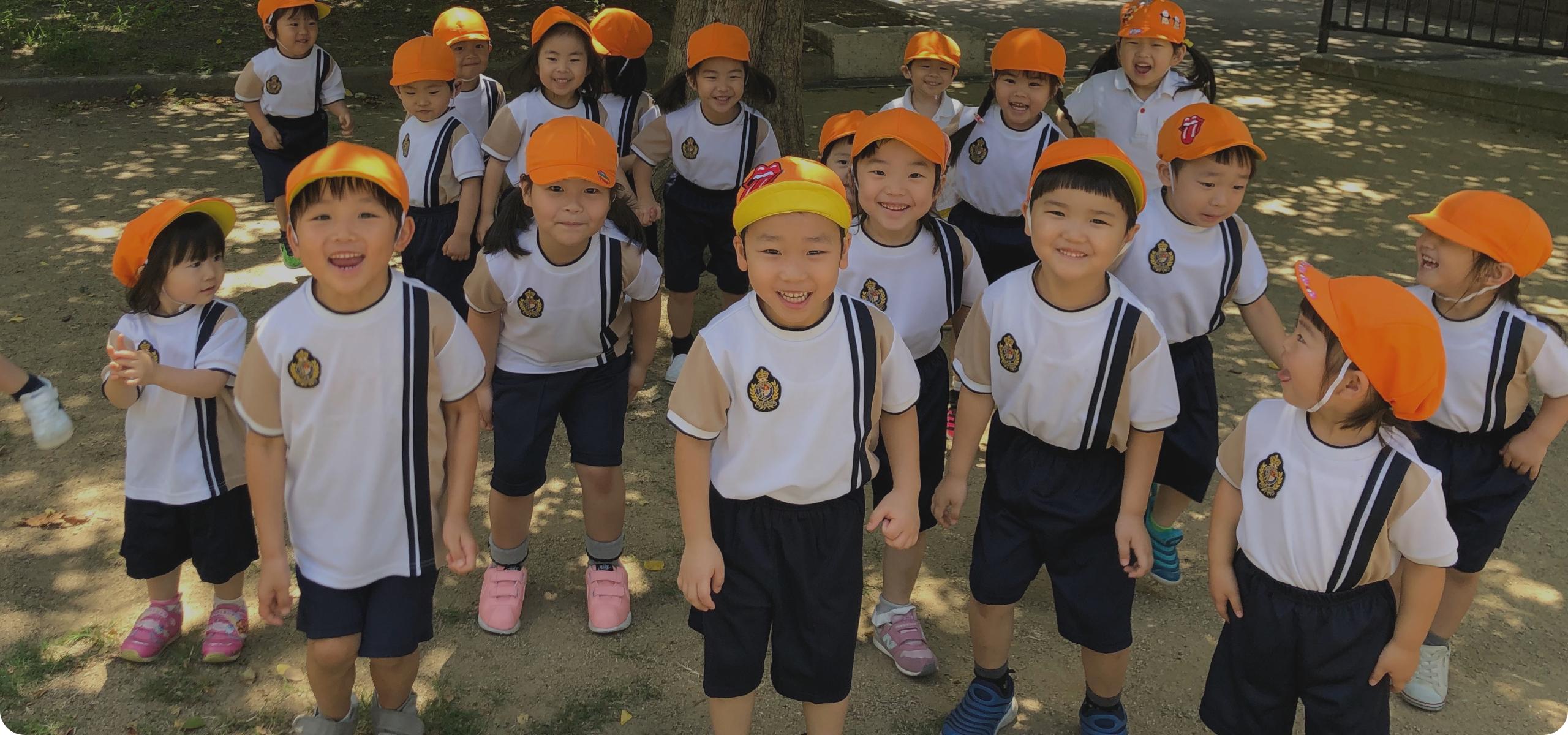 英語で広がる子どもの未来